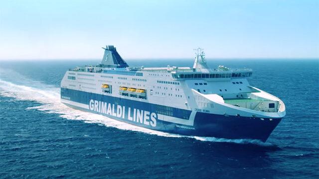 https://www.toucandt.com/wp-content/uploads/2019/11/cruise-roma-grimaldi-lines-640x360.jpg